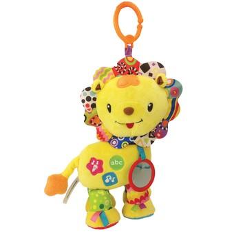 My 1st Activity Lion